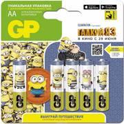 Батарейка GP 1.5V AA-LR6 4+1шт