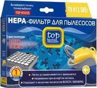 Hepa-фильтр Top house TH H12 SBEr для пылесосов Bosch/Siemens